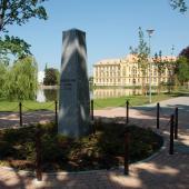 Památník tornáda