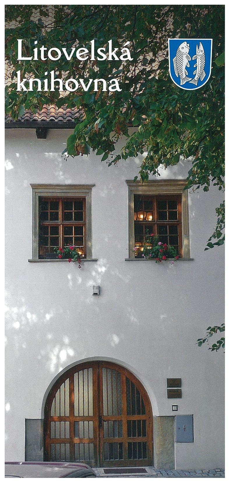 Litovelská knihovna, obrázek se otevře v novém okně