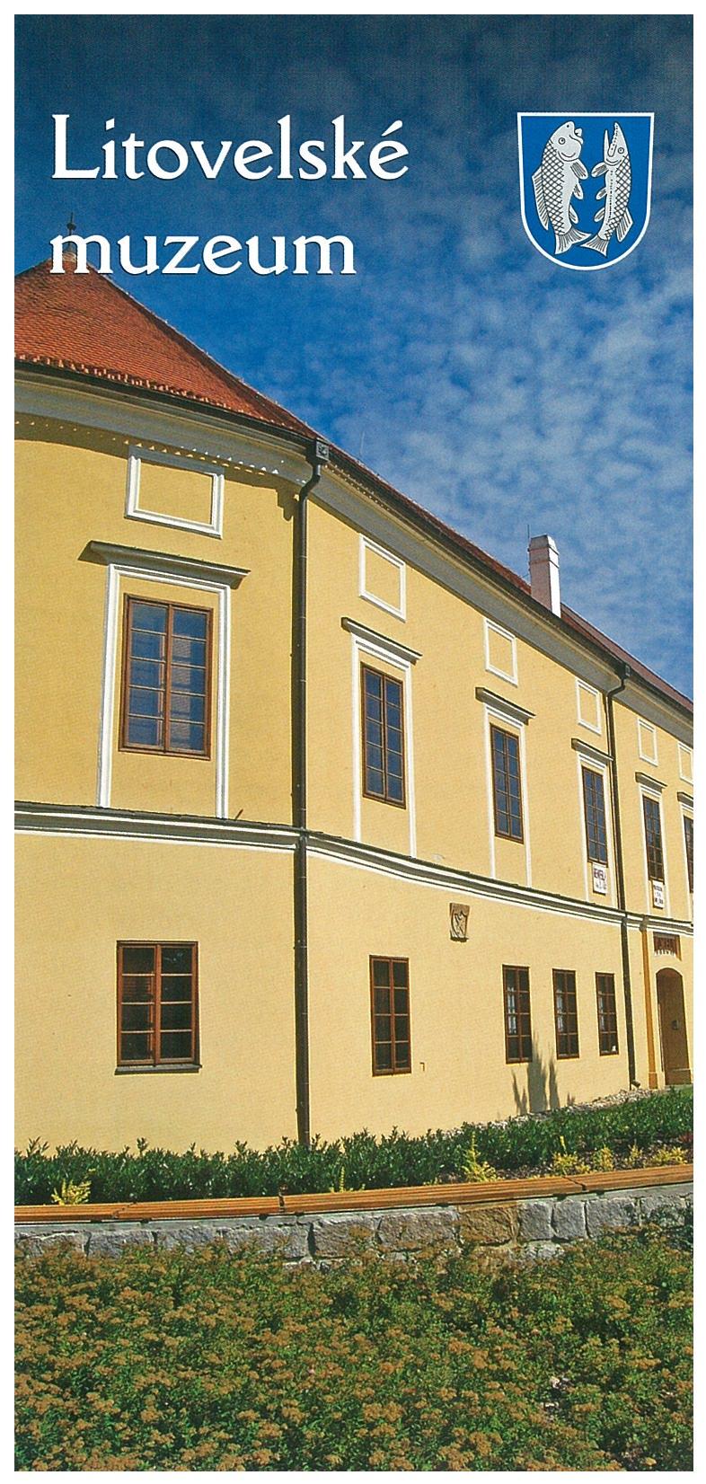 Litovelské muzeum, obrázek se otevře v novém okně